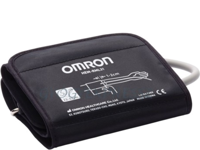 Omron Kétméretfunkciós Mandzsetta - Vérnyomásmérő tartozék
